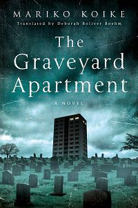 The Graveyard Apartment book cover