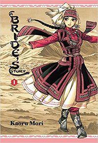 A Bride's Story volume 1 cover by Kaoru Mori