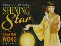 Shining-Star-by-Paula-Yoo-and-Lin-Wang-cover