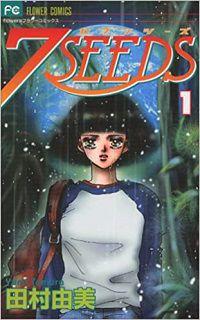 7 Seeds volume 1 - Yumi Tamura