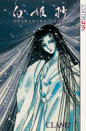 Shirahime-Syo cover - CLAMP