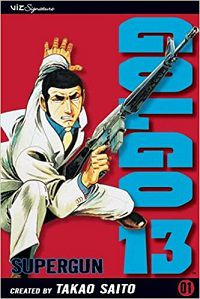 Golgo 13 cover - Takao Saito