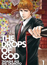 The Drops of God 1 cover - Tadashi Agi & Shu Okimoto