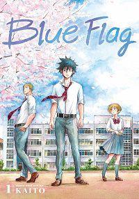 Cover of Blue Flag manga