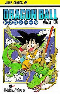 Dragon Ball as Shonen Manga