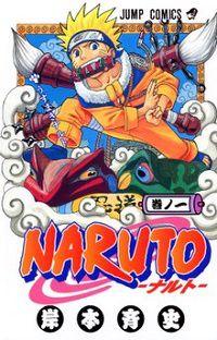 Naruto as Shonen Manga