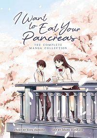 I Want to Eat Your Pancreas cover - Sumino & Kirihara