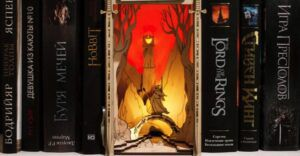lord of the rings book nook shelf insert