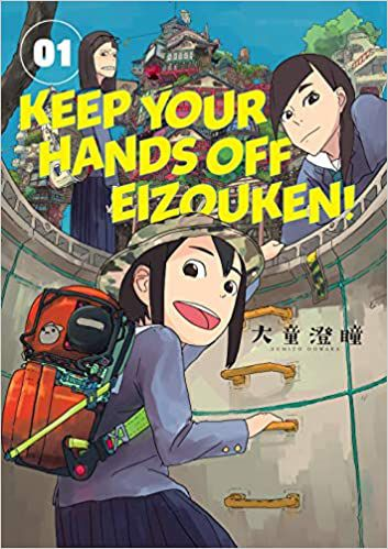 cover of Keep Your Hands Off Eizouken